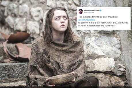 फेक ट्वीट के झांसे में आईं मधु किश्वर, GoT की आर्या स्टार्क को बताया 'ब्लाइंड कश्मीरी गर्ल'