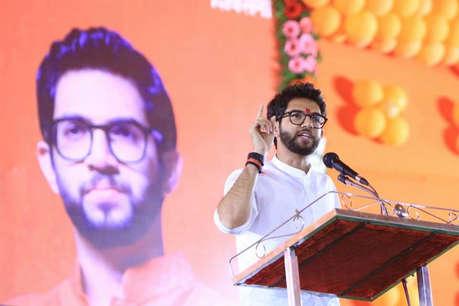 मुंबई की इस सीट से चुनाव लड़ सकते हैं आदित्य ठाकरे, शिवसेना बता चुकी है CM उम्मीदवार