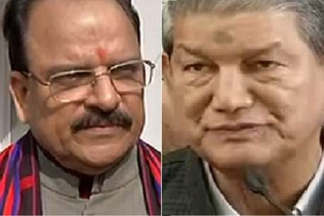 मंत्रिमंडल विस्तारः अजय भट्ट ने जताई विस्तार की संभावना, हरीश रावत ने कहा- नहीं होगा... जानिए क्यों