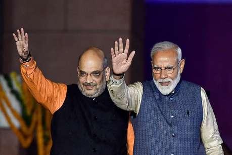आर्टिकल 370: PM मोदी ने अमित शाह को दी बधाई, लिखा- इमोशनल ब्लैकमेलिंग से आज़ाद हुआ कश्मीर!