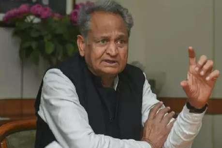 गबन की आरोपी पर मेहरबान गहलोत सरकार, किया निलंबित IAS अफसर निर्मला मीणा को बहाल
