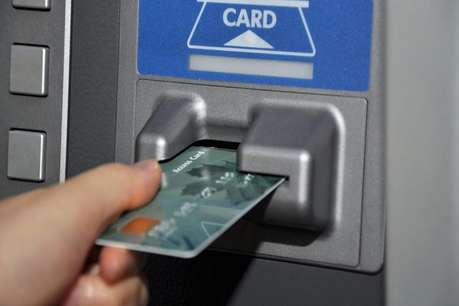 इस प्राइवेट बैंक ने 11755 फीट की ऊंचाई पर खोला ATM, मिलेंगी ये सुविधाएं
