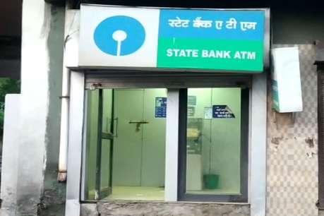 CCTV से बचने की अनोखी तरकीब, कैमरे पर कलर स्प्रे कर ATM से उड़ाए 11 लाख
