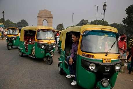 90 हजार ऑटो ड्राइवरों को केजरीवाल सरकार का तोहफा, होगी हज़ारों रुपए की बचत