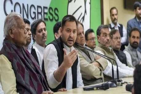 बिहार में टूट के कगार पर महागठबंधन, मांझी के बाद अब कांग्रेस ने भी दिए संकेत