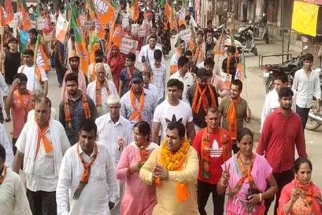 ARTICLE 370: BJP ने निकाली विजय यात्रा, बोले- जो वादा किया निभा कर दिखाया