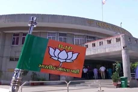 मध्य प्रदेश BJP में डैमेज कंट्रोल की कोशिश, सदस्यता अभियान के ज़रिए एकजुटता का संदेश
