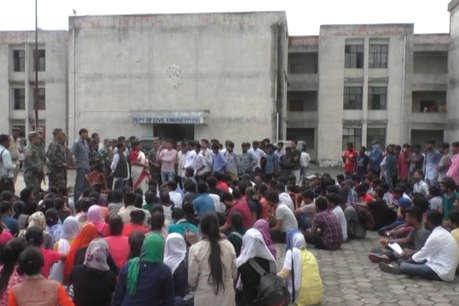 यौन शोषण से तंग छात्र ने दी जान, दोस्तों को Whatsapp पर भेजा सुसाइड नोट