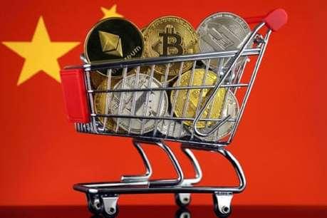 जल्द चीन लॉन्च करने वाला है अपनी Cryptocurrency, क्या भारत भी बदलेगा अपनी स्ट्रेटेजी?