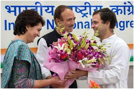 प्रियंका गांधी के इनकार के बाद मुश्किल में कांग्रेस, अब राष्ट्रीय अध्यक्ष का CWC की मीटिंग में होगा फैसला