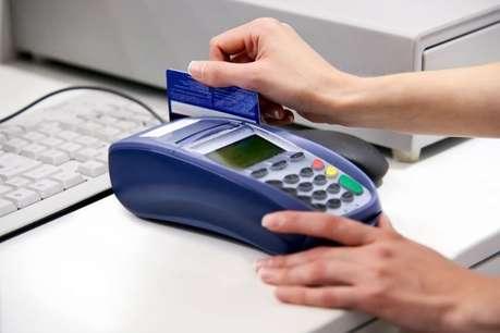 मोबाइल और कार्ड एलजी हाउस में था, फिर भी खाते से निकले 1.31 लाख रुपये