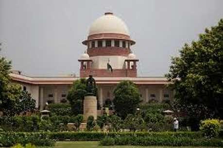 अयोध्या विवाद: SC ने पूछा- क्या भगवान राम या जीसस ने कोर्ट का दरवाजा खटखटाया है?