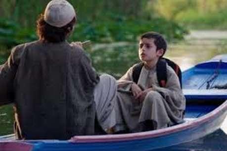 66वें नेशनल फिल्म अवॉर्ड में उर्दू की बेस्ट फिल्म बनी 'हामिद'