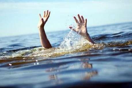 पिकनिक मनाने आए दो छात्र नदी के तेज बहाव में बहे, मौत