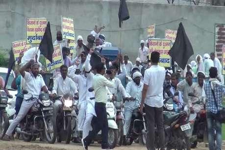 किसानों ने काली पट्टी व काले झंडों के साथ निकाला जुलूस, जताया रोष