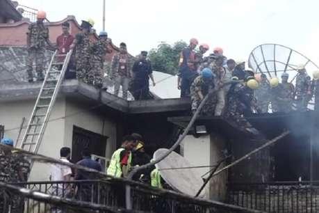 नेपाल: प्रधानमंत्री केपी ओली के आवास के पास लगी भीषण आग
