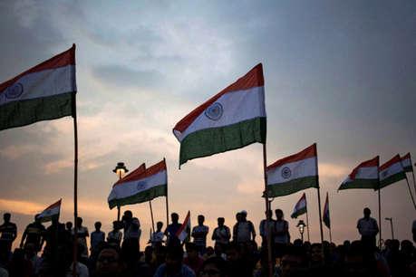 15 को नहीं 18 अगस्त को ये शहर मनाते हैं स्वतंत्रता दिवस