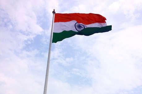 Independence Day 2019: क्या आप जानते हैं झंडा फहराने के ये नियम, IAS एग्जाम में भी पूछते हैं यह सवाल