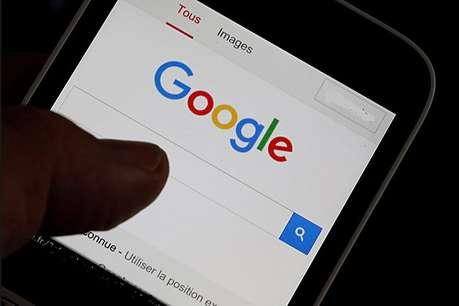 महिला ने Google पर किया ये सर्च और अकाउंट हो गया खाली, आप भी हो जाएं सावधान