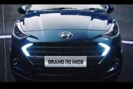 Grand i10 Nios पुराने मॉडल से होगी इतने रुपए महंगी, इंजन में किए गए ये बदलाव