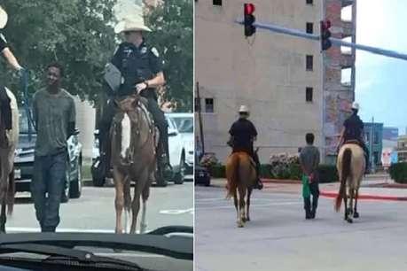 पुलिसकर्मियों ने अश्वेत युवक को रस्सी से बांधकर घोड़े से खींचा, फोटो वायरल होने पर बवाल