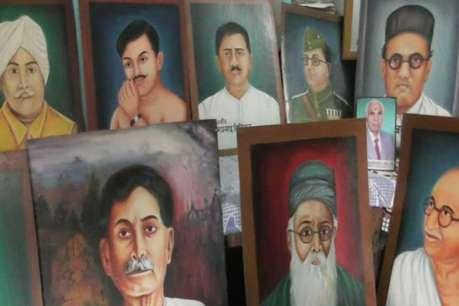 15 अगस्त : शहीदों को अनोखे अंदाज में श्रद्धांजलि देता एक पेंटर