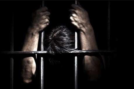 पड़ोसन को फ्लाइंग किस देना युवक को पड़ा भारी, हुई तीन साल की जेल