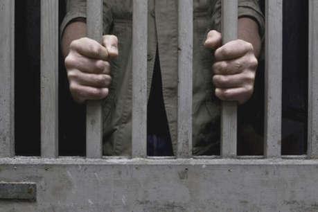 Crime: शिक्षक और बेटे के दोहरे हत्याकांड के दोषी को मिली आजीवन कारावास की सजा