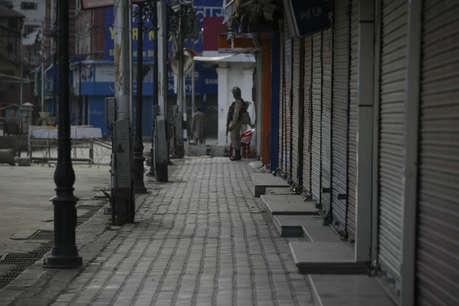 ट्विटर से बोली सरकार- कश्मीर को लेकर अफवाह फैलाने वाले अकाउंट्स करे बंद