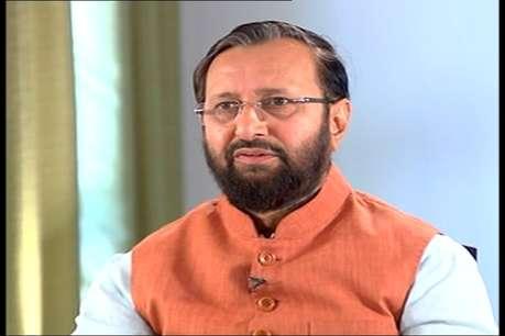 दिल्ली विधानसभा चुनाव: प्रकाश जावड़ेकर BJP के चुनाव प्रभारी नियुक्त