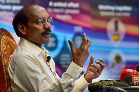 इसरो के चेयरमैन के सिवन को 'कलाम पुरस्कार' से नवाजा गया