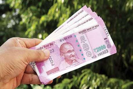 सबसे बड़ी किसान स्कीम का ऐसे मिलेगा लाभ, खेती-किसानी के लिए सालाना 25 हजार रुपये की मदद!