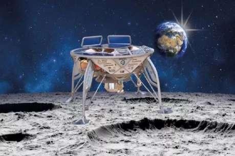 हो सकता है अब चांद पर जिएं धरती के ये अजर-अमर जीव!