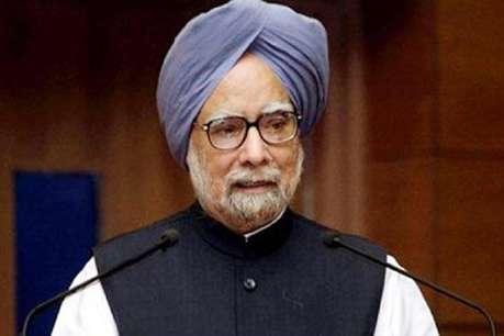 मनमोहन सिंह बोले सुषमा के रूप में देश ने एक सम्मानित और समर्पित नेता खोया