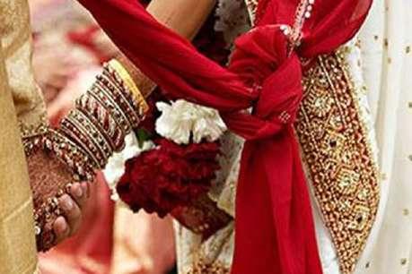 दूसरी जाति में शादी की तो गोली मार देंगे, पिता की धमकी के बाद जज ने कहा- हम कराएंगे शादी