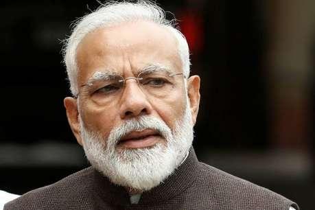 जम्मू कश्मीर और लद्दाख को मुख्यधारा में लाने का ब्लूप्रिंट है पीएम नरेंद्र मोदी का राष्ट्र के नाम संदेश