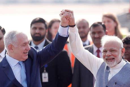 बेंजामिन नेतन्याहू ने पीएम मोदी को इस खास गाने से विश किया Friendship Day