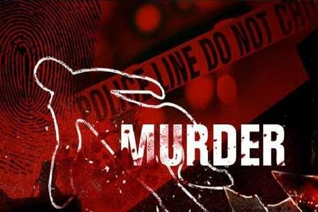 महिला से रेप का प्रयास, असफल होने पर कर दी हत्या