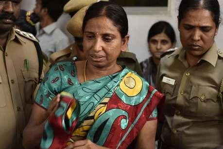 राजीव गांधी हत्याकांड में दोषी नलिनी ने लगाई एक महीना पैरोल बढ़ाने की अर्जी