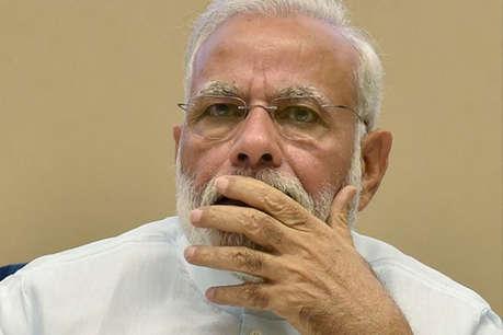 फेसबुक पर PM मोदी और सुषमा पर आपत्तिजनक पोस्ट करने वाले के खिलाफ FIR
