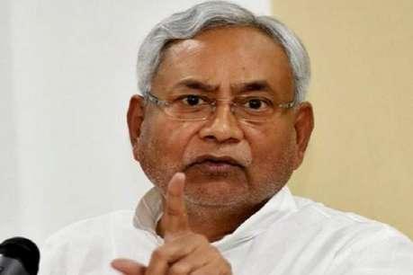 Article 370: JDU केंद्र के फैसले के खिलाफ, नीतीश कुमार पर टिकीं निगाहें