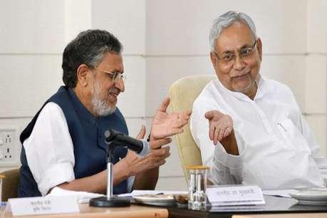 बिहार में मोटरयान निरीक्षक से लेकर दरोगा भर्ती तक के बदले नियम, नीतीश ने लगाई 27 एजेंडों पर मुहर