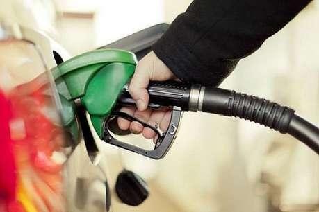 Petrol Diesel Price: लगातार छठे दिन नहीं बदला तेल का दाम, जानें क्या है आज का भाव