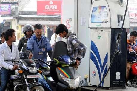65 रुपए के पास पहुंचा डीजल का भाव, जानें आपके शहर क्या रही आज पेट्रोल-डीजल की कीमत?