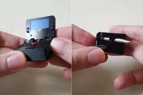 दुनिया के सबसे छोटे लैपटॉप में है 1 इंच की स्क्रीन, वीडियो में देखें कैसे करता है काम