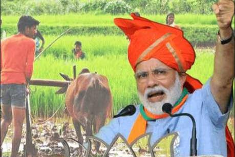 18 साल के किसानों को मिलेगा प्रधानमंत्री किसान पेंशन योजना का सबसे ज्यादा लाभ, ये हैं किश्तें