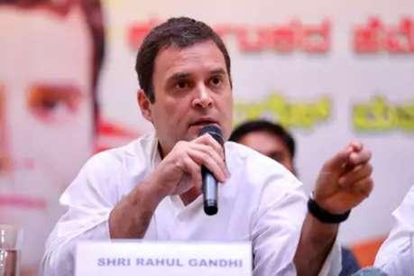 आयकर विभाग को लेकर राहुल गांधी ने वित्त मंत्री पर साधा निशाना