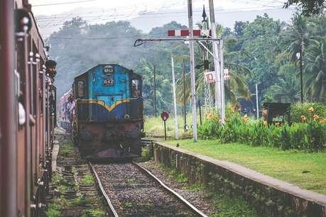 रेलयात्री ध्यान दें! अब ऑनलाइन ट्रेन का टिकट बुक करना आपकी जेब पर पड़ेगा भारी, इतने रुपए बढ़ेगा खर्च