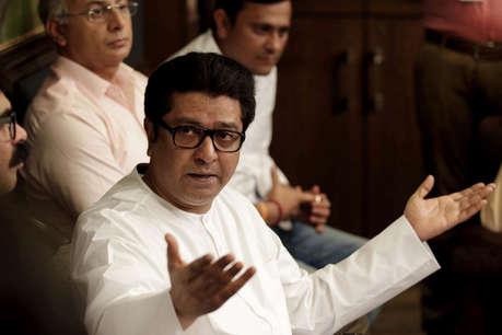 370 पर भड़के राज ठाकरे: विदर्भ और मुंबई के साथ भी हो सकता है ऐसा