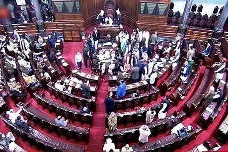 NID (Amendment) Bill 2019 राज्यसभा में पास, ये होंगे बदलाव